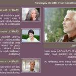 Tarots voyance gratuite : Votre 1ère consultation offerte